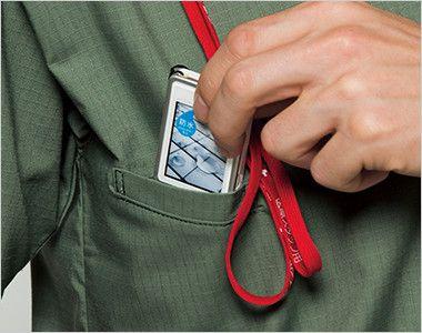 7045SC FOLK(フォーク)×Dickies スクラブ(男女兼用) 重みを分散する独自設計のPHS収納ポケット