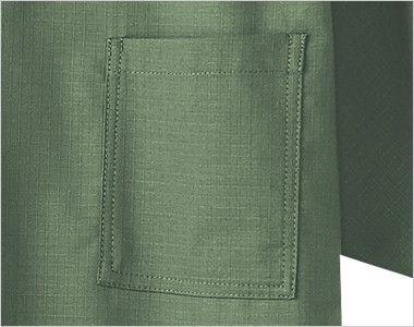 7045SC FOLK(フォーク)×Dickies スクラブ(男女兼用) ポケット付き