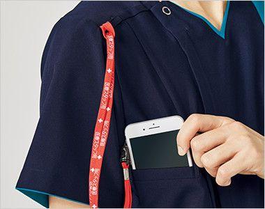 7058SC FOLK(フォーク) ZIP SCRUB ジップスクラブ(R)(男性用) 重みを分散する独自設計の携帯電話収納ポケット。右肩に携帯電話のストラップを結びつけられるループ付きで、首にストラップをかけずに携帯電話を持ち運びできます。