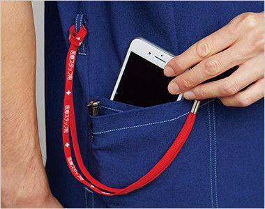 7061SC FOLK(フォーク)×Dickies スクラブ(男女兼用) 便利なループ付きの小分けポケットは、サージカルテープやはさみなど小物類の収納が可能です。