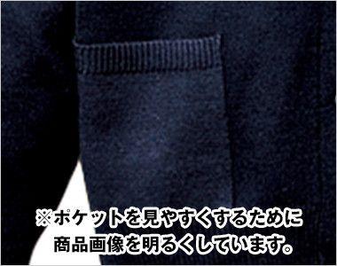 A300 nuovo(ヌーヴォ) カーディガン ニット ポケット付き