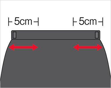 FS45738 nuovo(ヌーヴォ) [通年]マーメイドスカート(アジャスター付) 無地 両サイドに付いたアジャスターで、ウエストサイズを前後5cmまで調節可能。