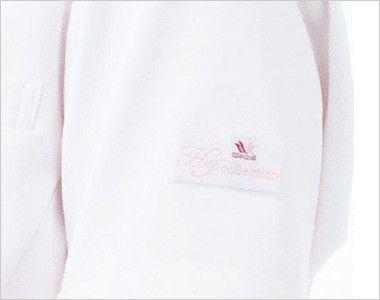 HI108 ワコール ナースワンピース(女性用) ブランドロゴがつきます