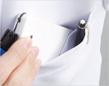HI401 ワコール レディースドクターコート シングル(女性用) PHSなどを区分け収納できる二重構造ポケット付き
