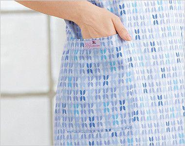 HI501 ワコール 胸当てレディースエプロン(女性用) ブランドロゴ付き