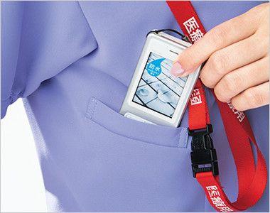 HI703 ワコール レディススクラブ(女性用)  機能的なPHSポケット