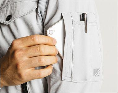 3570 アイズフロンティア ナイロン2WAYストレッチワークジャケット 横から小物が入る左袖ペン差しポケット