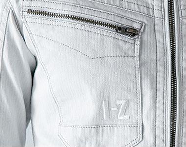 7160 アイズフロンティア ダブルアクティブワークジャケット 右胸ポケットには高級感のあるロゴ刺しゅう入り