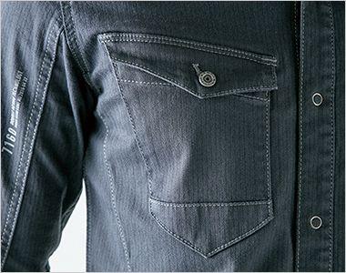 7161 アイズフロンティア ダブルアクティブワークシャツ 洗練されたスタイルのポケット