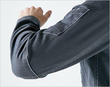7161 アイズフロンティア ダブルアクティブワークシャツ ストレッチ素材でストレスなく動きやすい