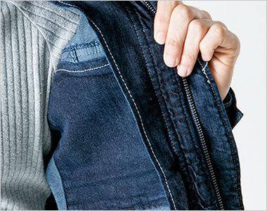 7250 アイズフロンティア ストレッチ3Dワークジャケット 内ポケット