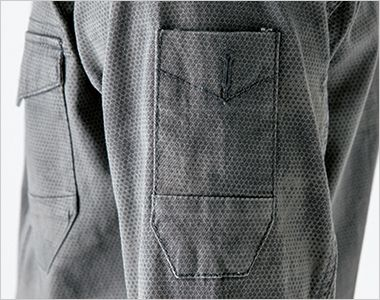 7251 アイズフロンティア ストレッチ3Dワークシャツ スタイルにもこだわったペンポケット