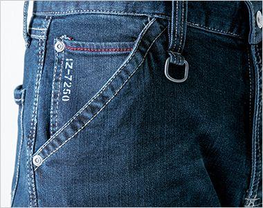 7252 アイズフロンティア ストレッチ3Dカーゴパンツ 細部にまでこだわったコインポケット
