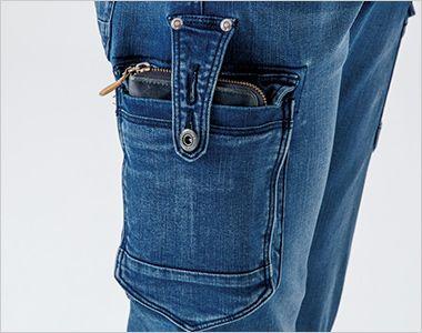7342 アイズフロンティア ストレッチ3Dカーゴパンツ 落下防止付きで長財布も入るビッグポケット