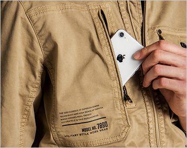 7890 アイズフロンティア 製品染めコットンストレッチワークジャケット スマホが入る右胸の縦ポケット