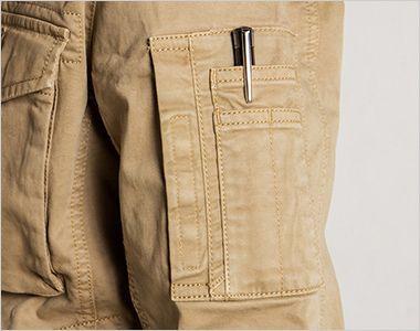 7890 アイズフロンティア 製品染めコットンストレッチワークジャケット ペン差しポケット
