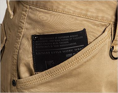 7892 アイズフロンティア 製品染めコットンストレッチカーゴパンツ ワイルドなレザー風コインポケット