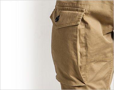7892 アイズフロンティア 製品染めコットンストレッチカーゴパンツ マチ付きで大容量のビッグポケット