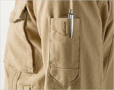 7900 アイズフロンティア ストレッチツイルワークジャケット スタイルにもこだわったペンポケット