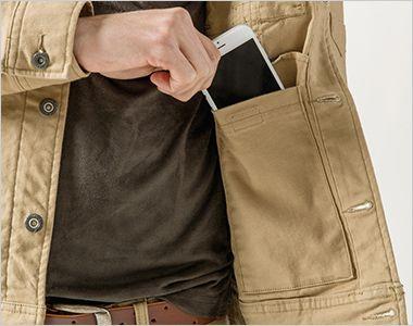 7900 アイズフロンティア ストレッチツイルワークジャケット スマホが収納できるポケット