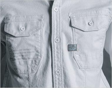 7901 アイズフロンティア ストレッチツイルワークシャツ スタイリッシュなビッグポケット