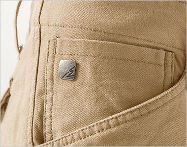 7902 アイズフロンティア ストレッチツイルカーゴパンツ 細部にまでこだわったコインポケット