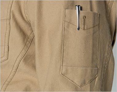 7908 アイズフロンティア ストレッチツイル3Dワークジャケット スタイルにもこだわったペンポケット