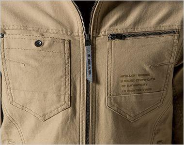 7908 アイズフロンティア ストレッチツイル3Dワークジャケット スタイリッシュなビッグポケット