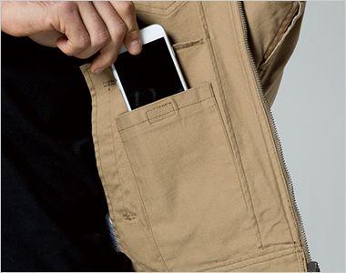 7908 アイズフロンティア ストレッチツイル3Dワークジャケット スマホが収納できるポケット