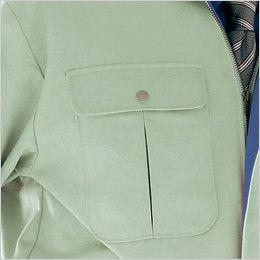 自重堂 30000 チノクロス形状安定ブルゾン ポケット