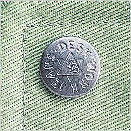 自重堂 30000 チノクロス形状安定ブルゾン オリジナルデザインボタン