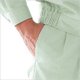 自重堂 30002 チノクロス形状安定ツータックカーゴパンツ 両ポケット