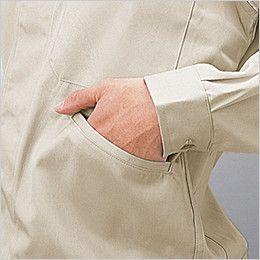自重堂 3300 エコ製品制電ジャンパー(JIS T8118適合) 脇ポケット