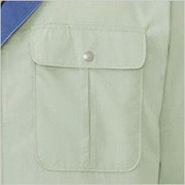 自重堂 34000 [春夏用]形態安定 長袖ブルゾン ポケット