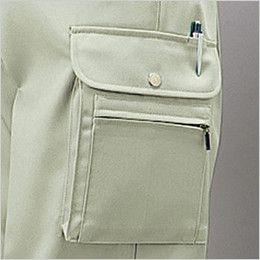 自重堂 34002 [春夏用]形態安定 ツータックカーゴパンツ 両孫ポケット・右ペン差し付きカーゴポケット