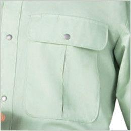 自重堂 34004 形態安定 長袖シャツ ポケット