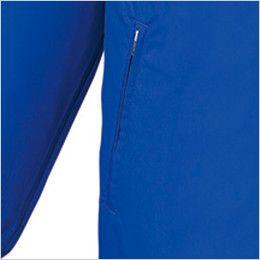 自重堂 40243 エコショートコート(フード付き) 両脇ポケット