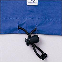 自重堂 40243 エコショートコート(フード付き) 裾廻りシャーリング