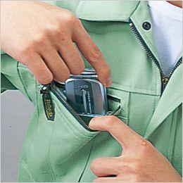 自重堂 41200 ブルゾン 携帯電話収納ポケット