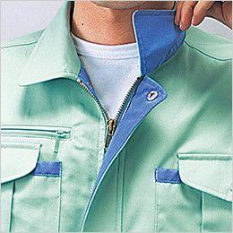 自重堂 41500 ソフトツイル制電長袖ブルゾン デザイン配色
