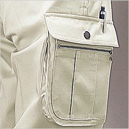 自重堂 41602 綿100%ツータックカーゴパンツ 両孫ポケット・ペン差し付きカーゴポケット