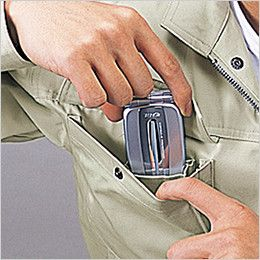 自重堂 41604 綿100%長袖シャツ 携帯電話収納ポケット