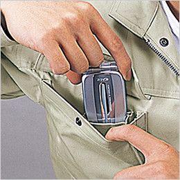自重堂 41610 綿100%ベスト 携帯電話収納ポケット