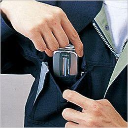自重堂 41900 エコストレッチブルゾン 携帯電話収納ポケット