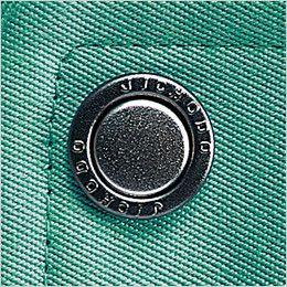 自重堂 432 ツータックカーゴパンツ オリジナルデザインボタン