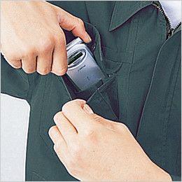 自重堂 43300 帯電防止長袖ブルゾン 携帯電話収納ポケット