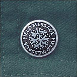自重堂 43300 帯電防止長袖ブルゾン オリジナルデザインボタン