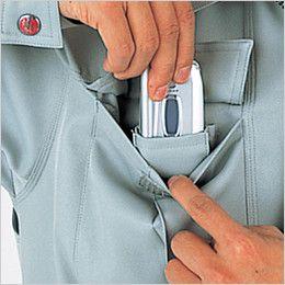 自重堂 43500 抗菌防臭 ストレッチブルゾン 携帯電話収納ポケット
