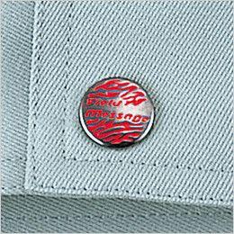 自重堂 43500 抗菌防臭 ストレッチブルゾン オリジナルデザインボタン