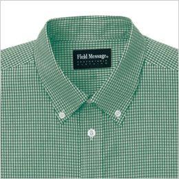 自重堂 43604 ギンガムチェック 長袖ボタンダウンシャツ(男女兼用) きちんとした印象のボタンダウン